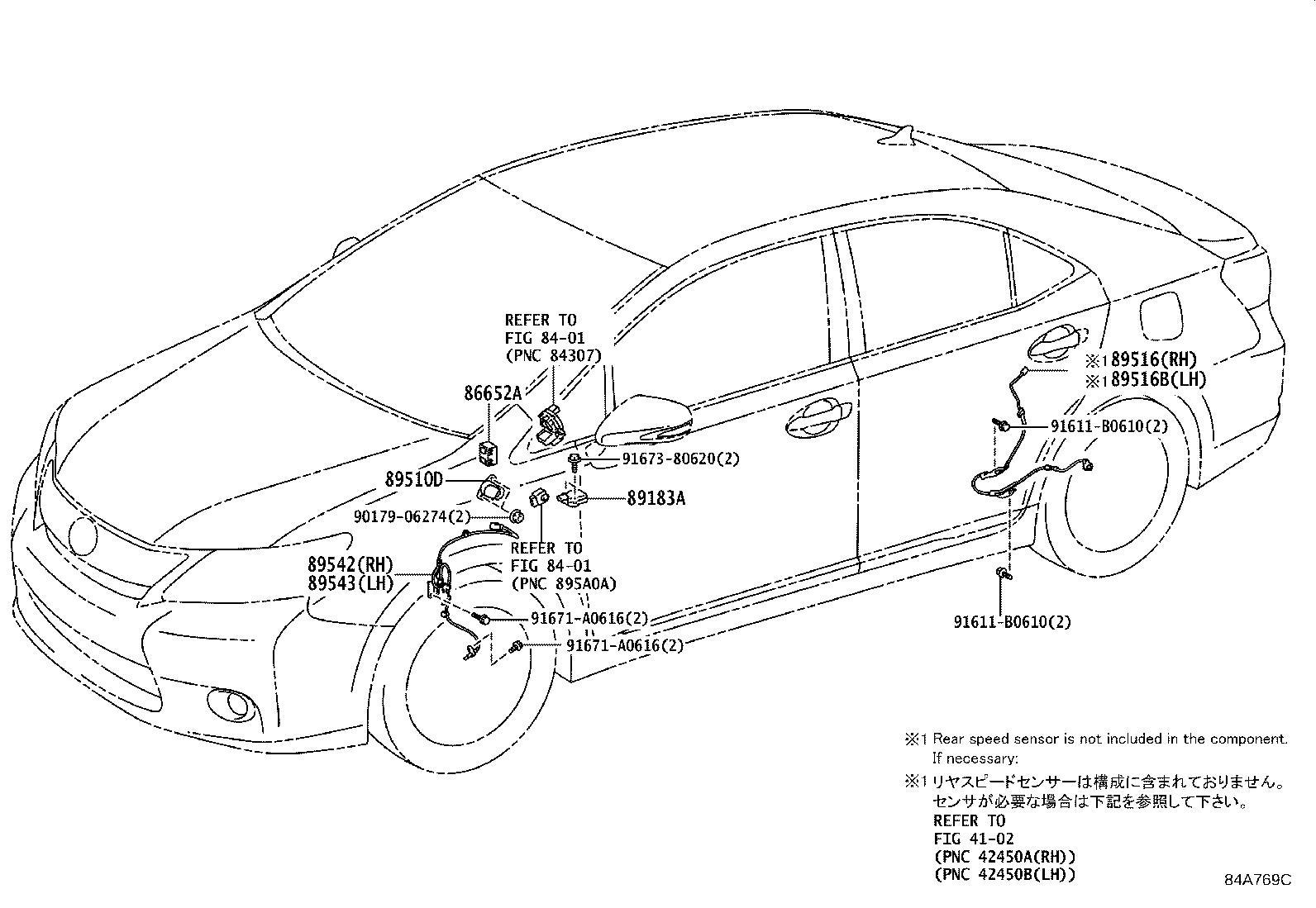 Lexus HS 250h Abs wheel speed sensor wiring harness (left