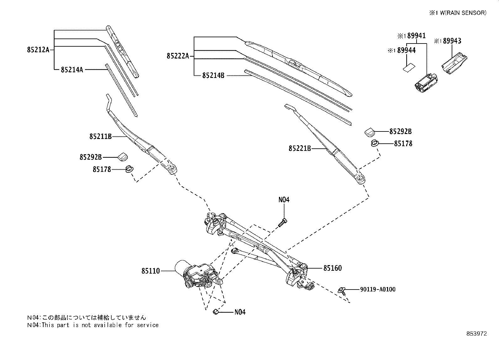 Lexus Es 350 Windshield Wiper Arm Right Front