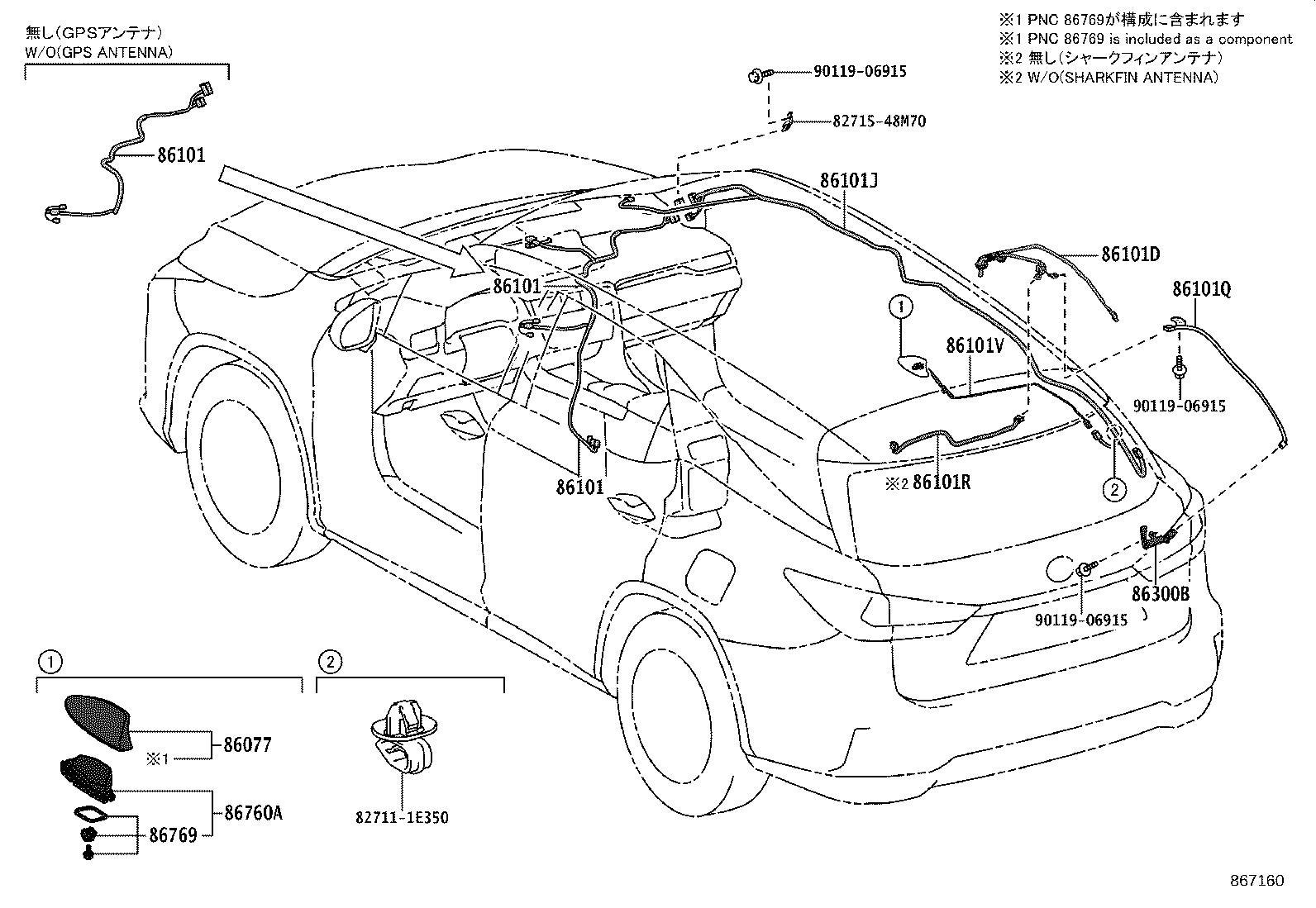 Lexus Rx 450h L Cord Sub Assembly Antenna No 2 Spec