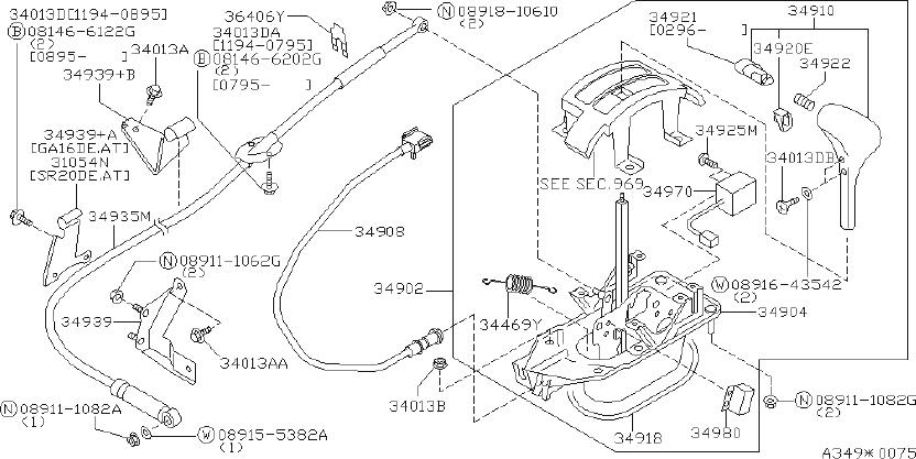 Nissan Sentra Shift Interlock Solenoid. TRANSMISSION