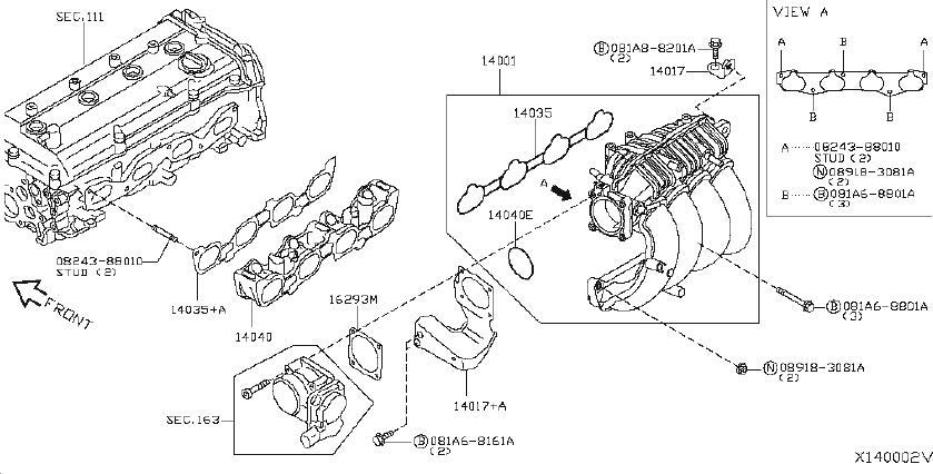 Nissan Sentra Plate Heat Shield. (Rear). INTAKE, EXHAUST