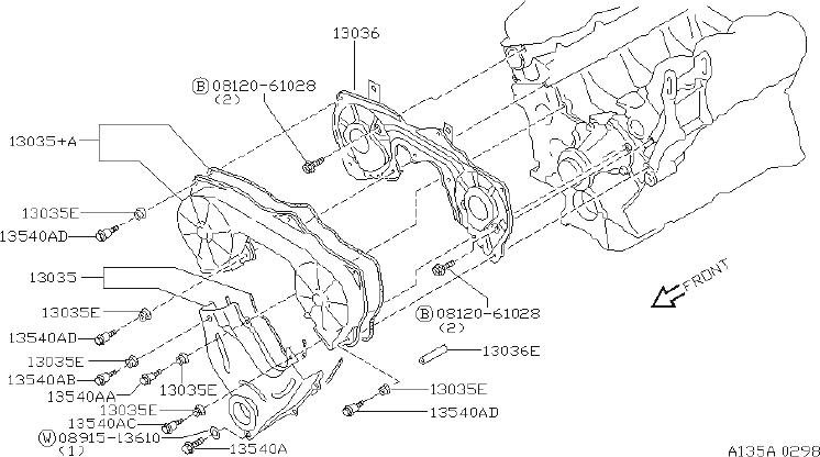 Datsun PICKUP Engine Timing Cover (Front). KEIAISYA