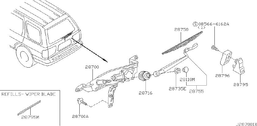Nissan 240SX Back Glass Wiper Arm Grommet. CAL, FED