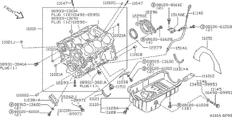 Nissan 300ZX Engine Crankshaft Sealing Flange Gasket