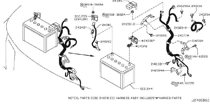 Nissan Armada Bracket EGI Harness. BODY, ENGINE, ROOM