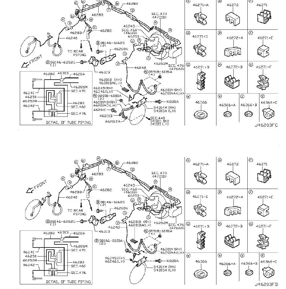 Nissan 370Z Connector Brake Tube. PKB, PIPINGICC, PIPINGE