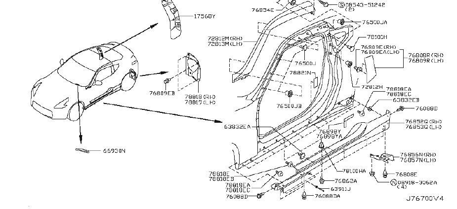Nissan 370Z Body A-Pillar Trim Panel (Left, Front