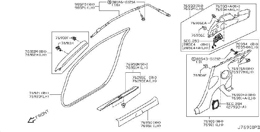 Nissan 370Z Finisher Pillar. (Right, Rear). TONNEAU, CVR