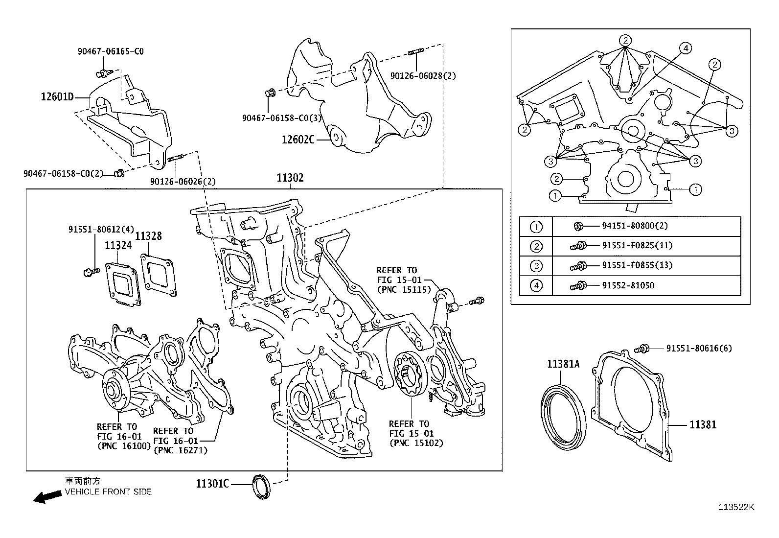 Lexus Gs 300 Plate Timing Chain Cover Engine