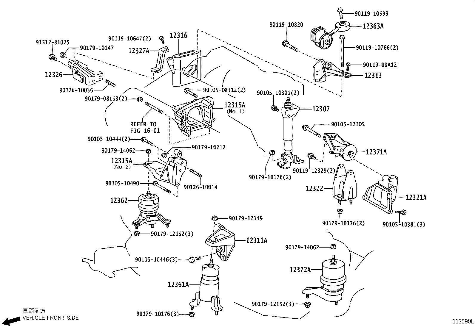 Lexus RX 400h Engine Mount Bracket (Rear). Bracket, Engine