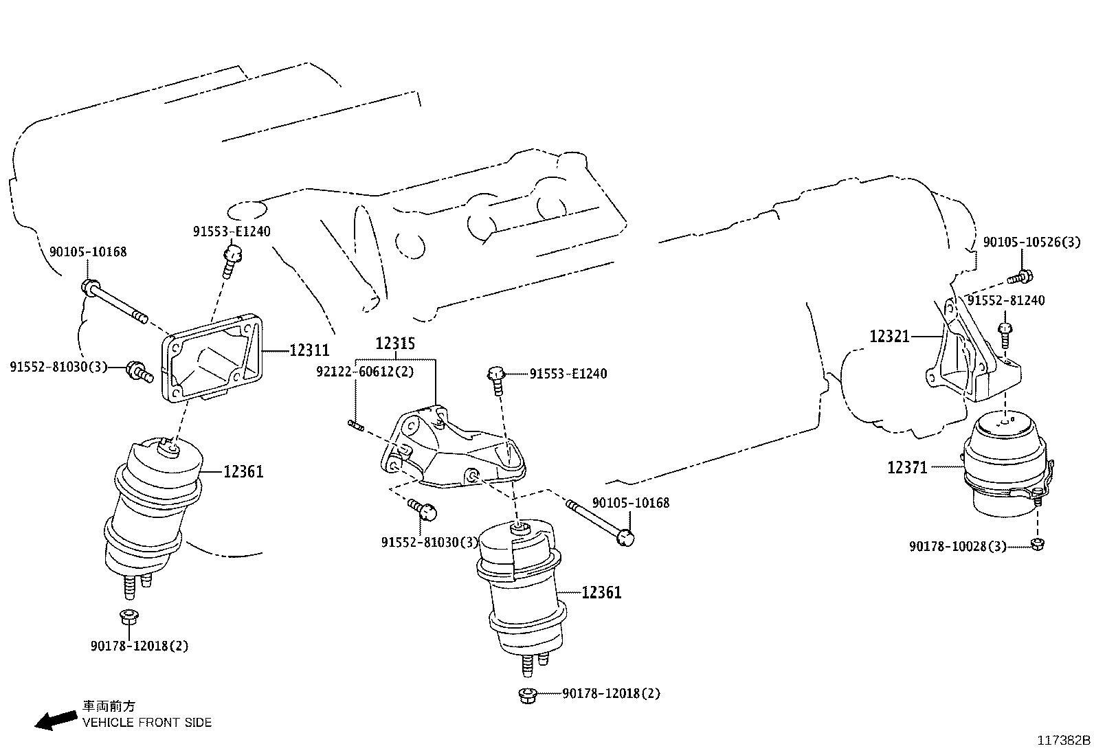 Lexus GS 350 Insulator, engine mounting, rear no. 1