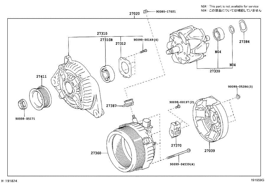 Lexus RX 330 Alternator Pulley Cap. A cap for the