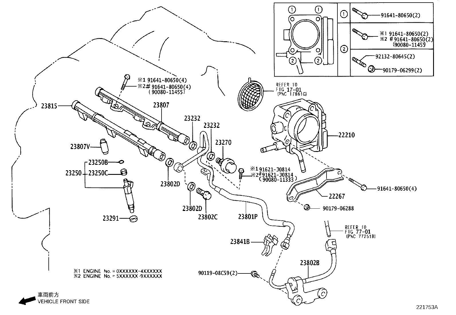 Lexus RX 330 Fuel Injector. Injector Set, Fuel