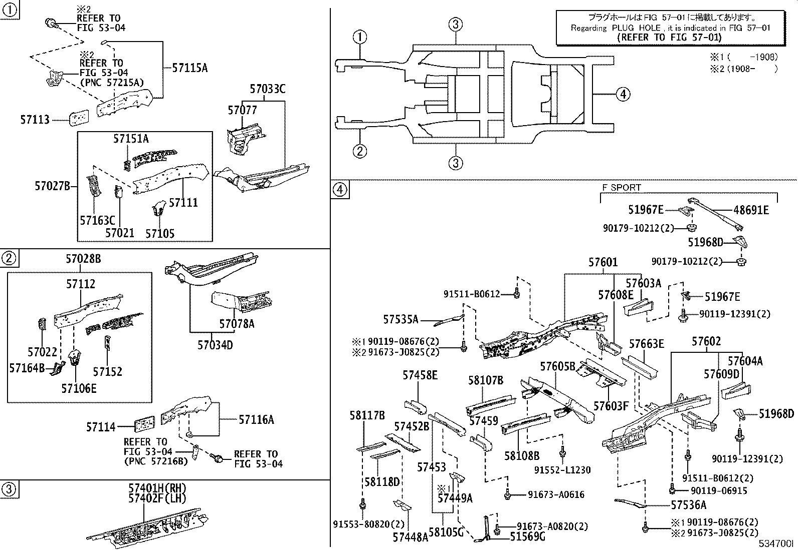 Lexus RX 350 Reinforce sub-assembly, front side member, no