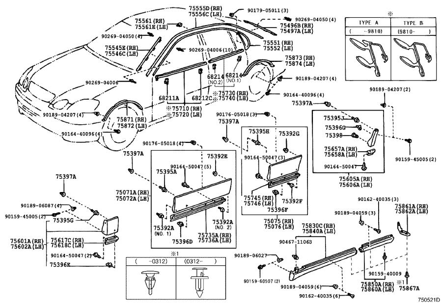 Lexus GS 300 Clip, outside moulding, no. 2. Interior, body