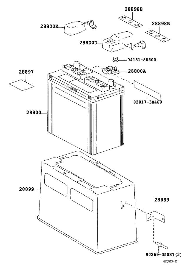 Lexus GS 300 Cover, connector(for battery terminal