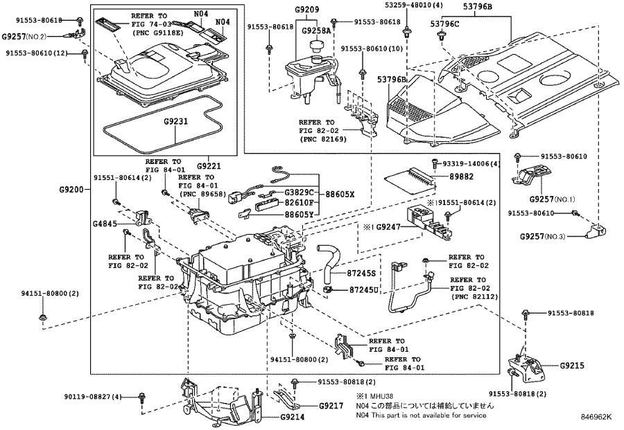 Lexus RX 400h Bracket, inverter, no. 5. Kit, electrical