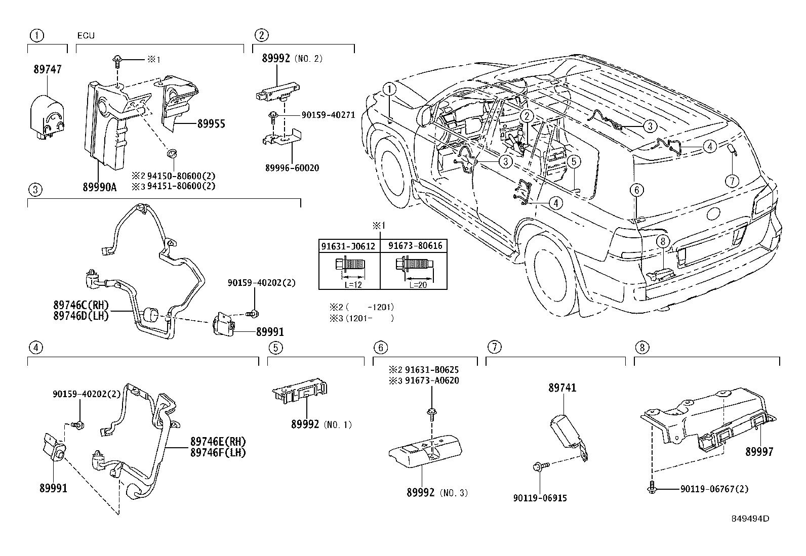 Lexus LX 570 Harness, electrical key wire, no. 3. Wireless