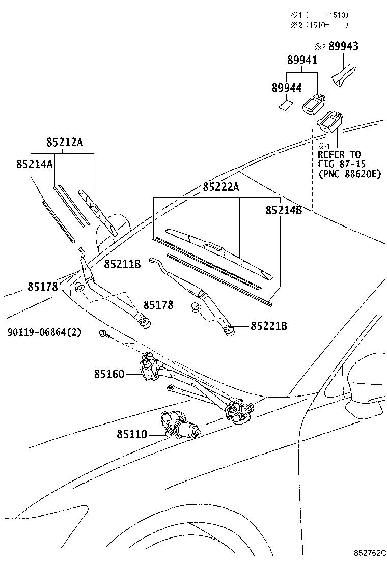 2020 Lexus GS 350 Link assembly, windshield wiper