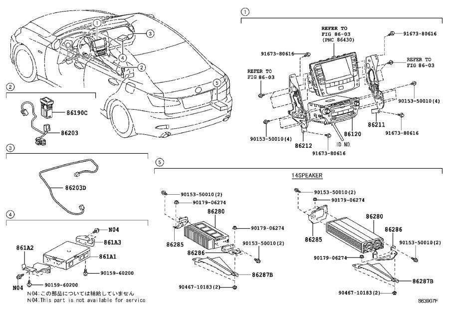 Lexus IS 250 Receiver assembly, multi-media module. Emv