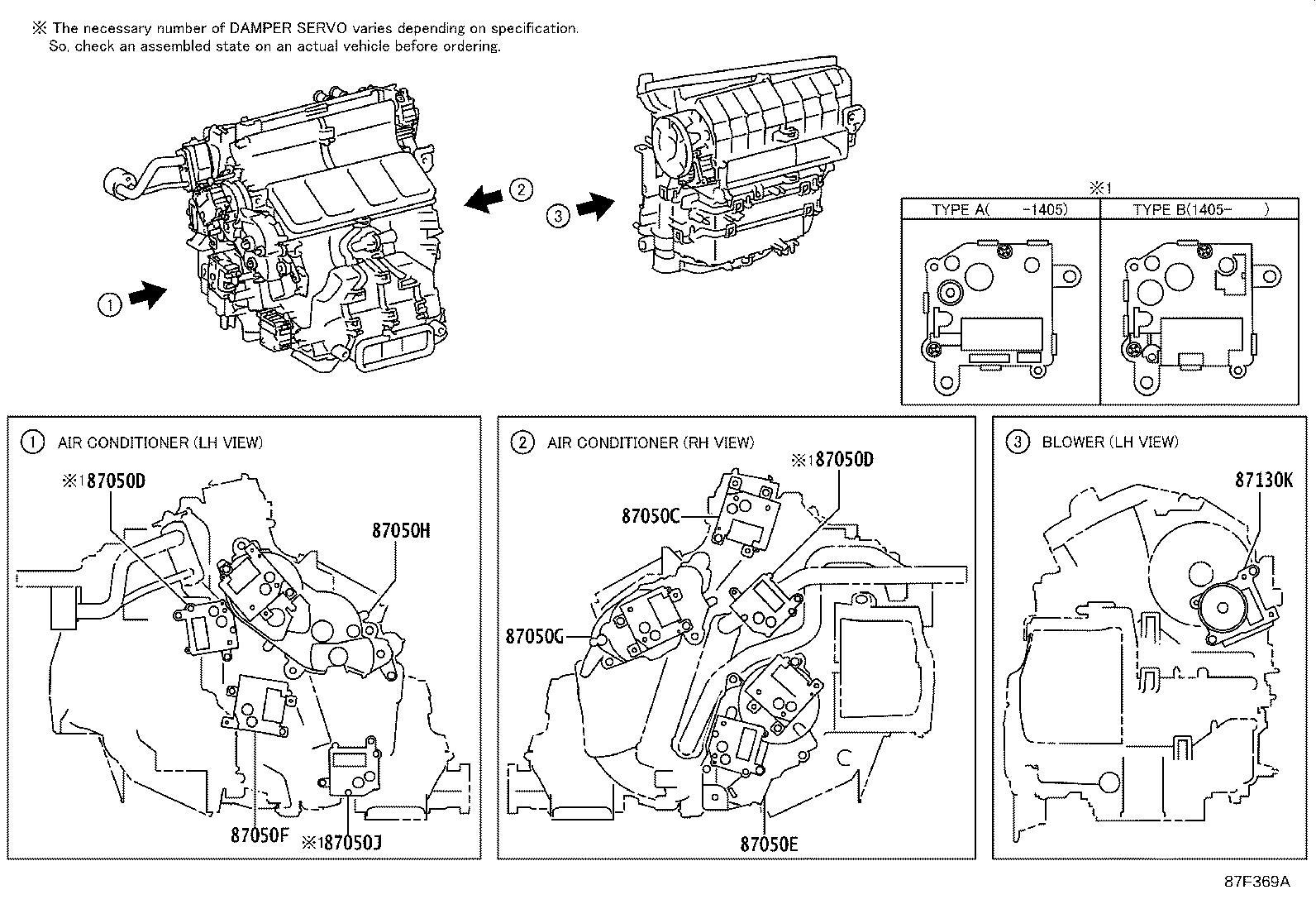 Lexus Gs 350 Damper Servo Sub Assembly Air Conditioner