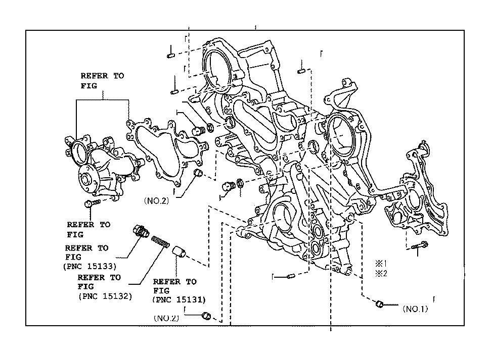 Lexus GX 460 Gasket. Timing belt cover, no. 1; timing gear