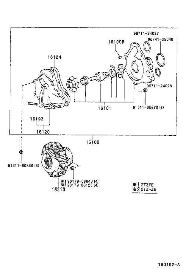 Toyota Previa Engine Cooling Fan Clutch. Coupling, Fluid