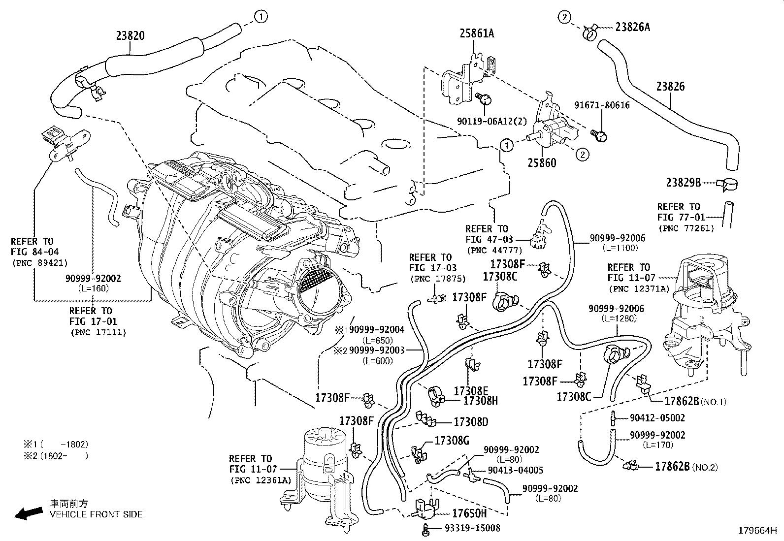 Toyota Camry Hose, fuel vapor feed, no. 1. Engine