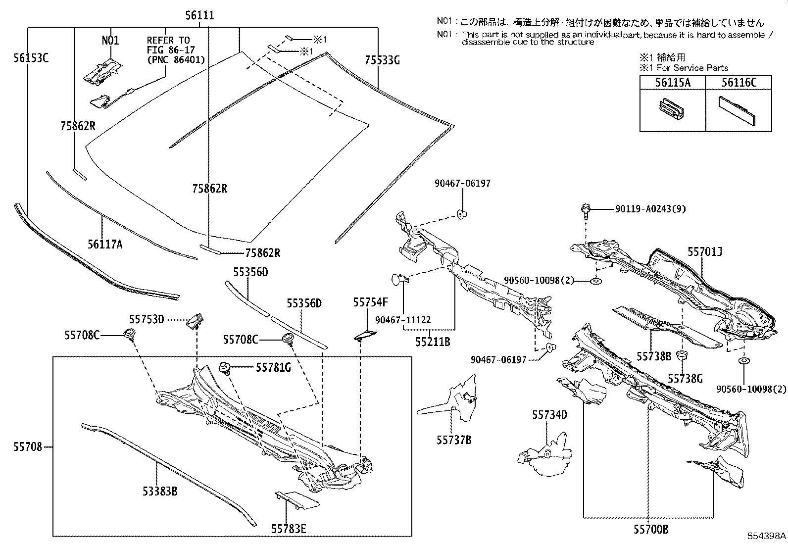 Toyota Corolla Protector Front Panel Cover No 1