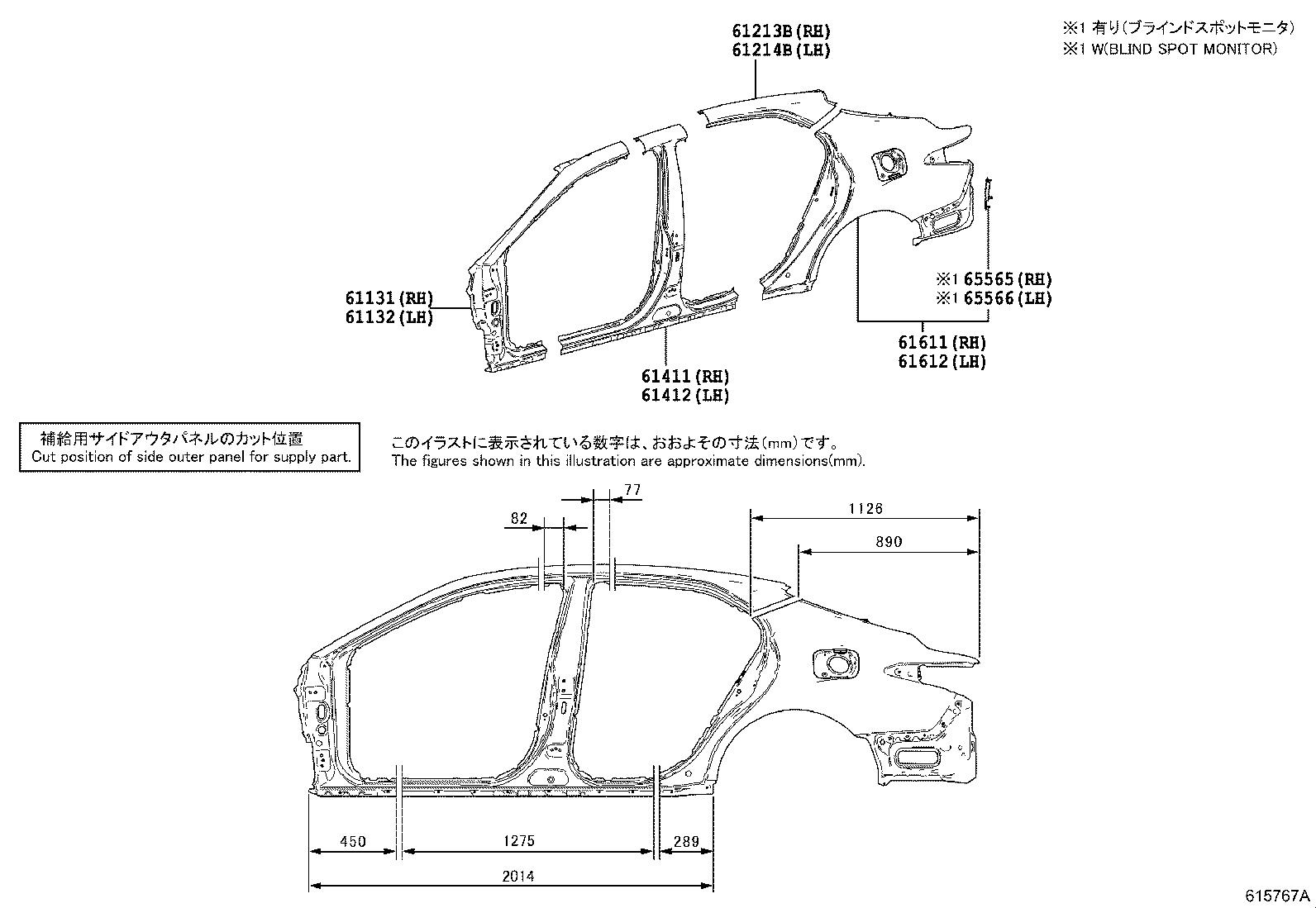 Toyota Camry Body A Pillar Bracket Left Right Front
