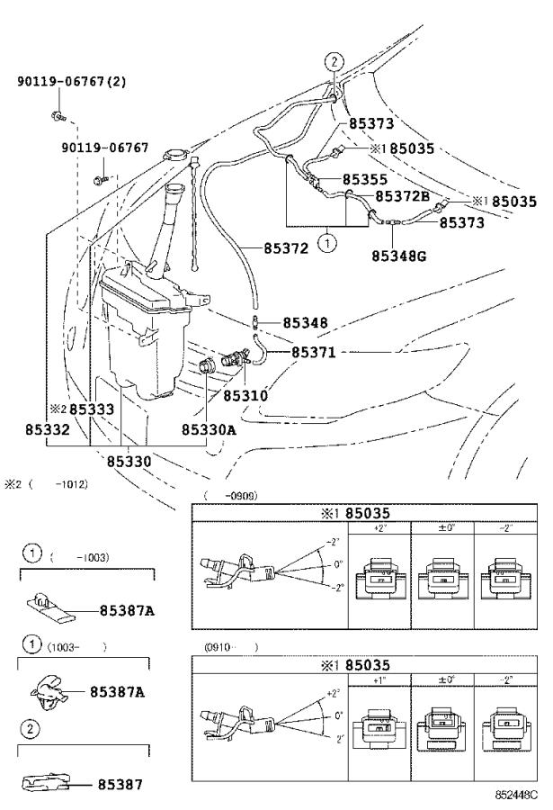 Toyota Corolla Motor & pump assembly; motor and pump