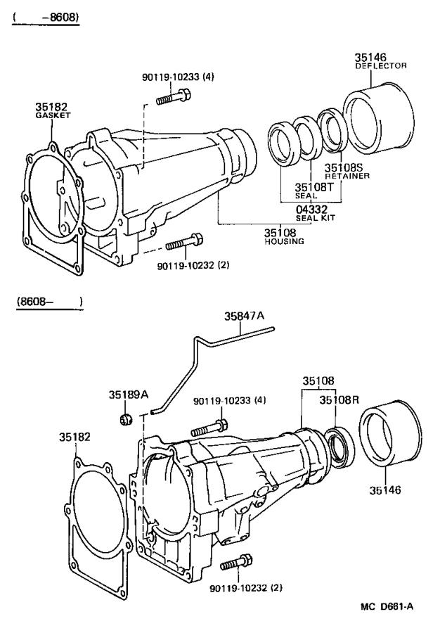 Toyota Cressida Housing sub-assembly, extension (atm