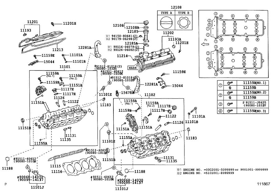 Toyota Sequoia Bolt(for cylinder head cover). Engine