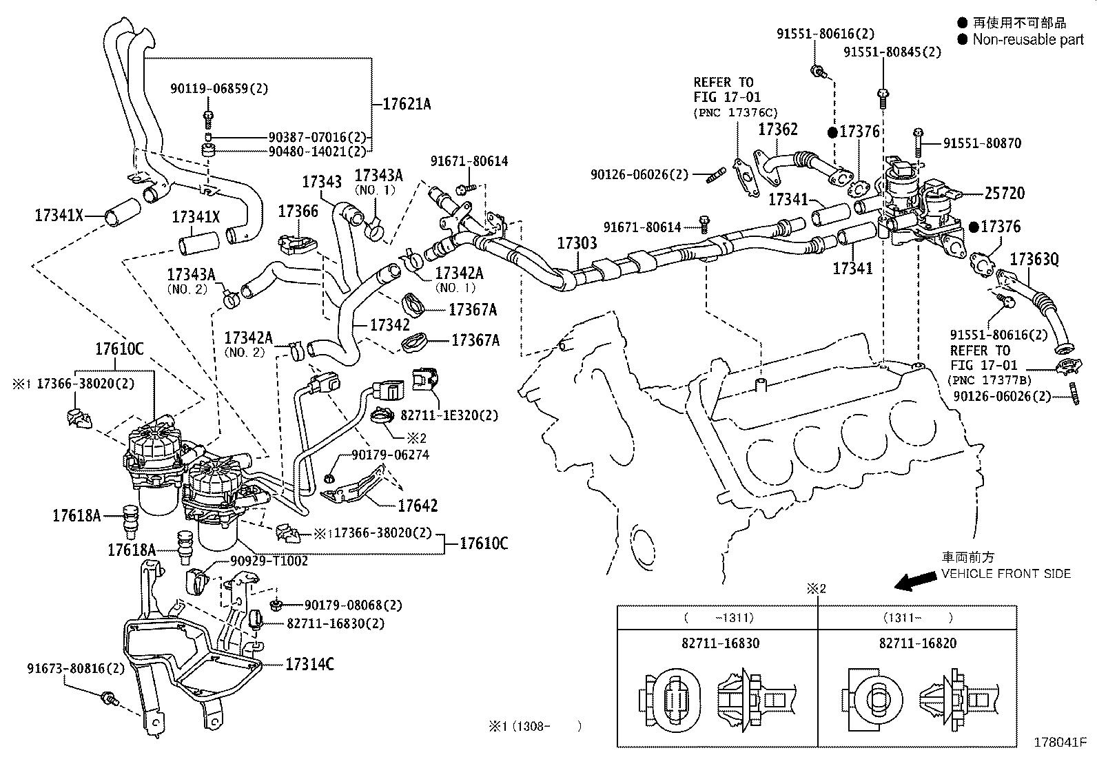 Toyota Land Cruiser Secondary Air Injection Pump Hose