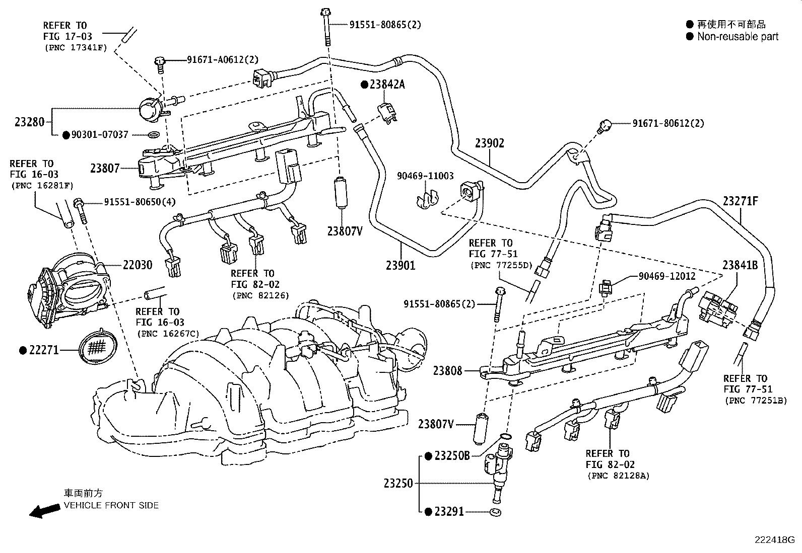 Toyota Land Cruiser Hose Fuel System Injection