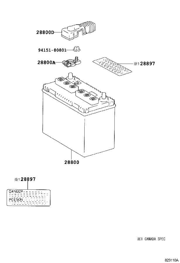 Toyota 4Runner Cover. Connector; connector(for battery