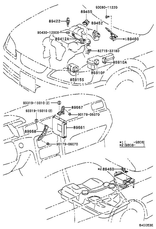 Toyota Camry Computer, engine control. Electrical