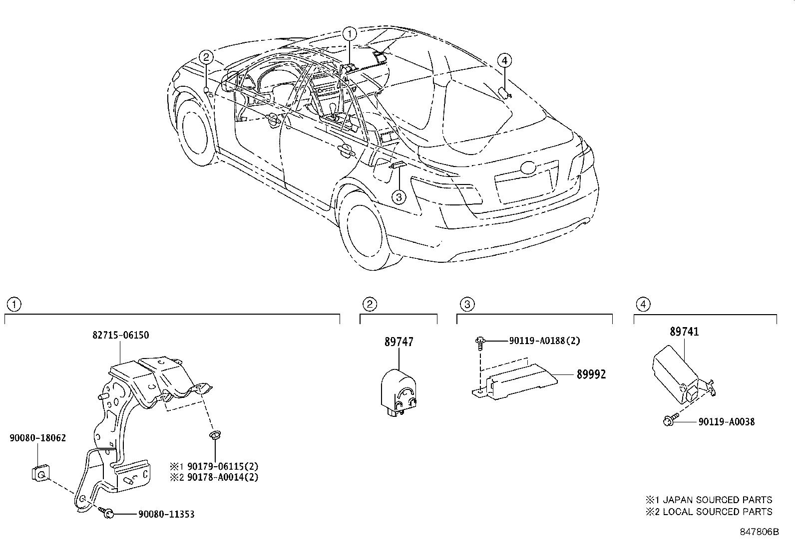 Toyota Camry Harness, electrical key wire, no. 2. Push