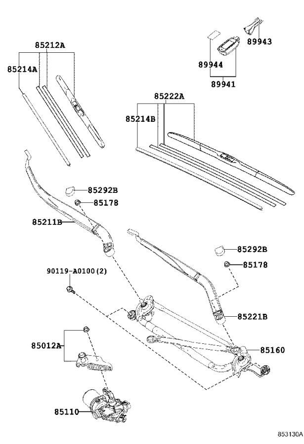 Toyota Highlander Crank sub-assembly, front wiper