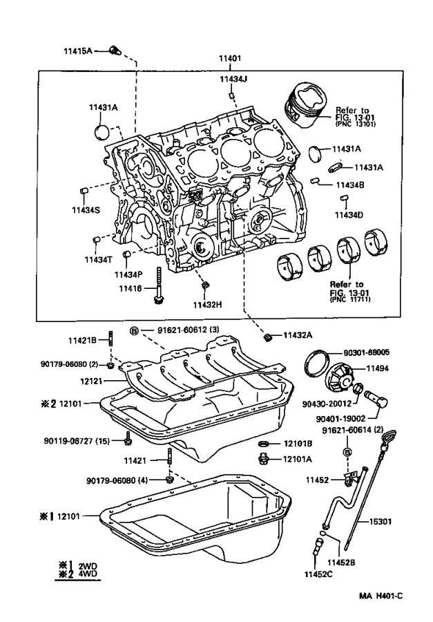 Toyota T100 Union(for oil level gage guide). Engine