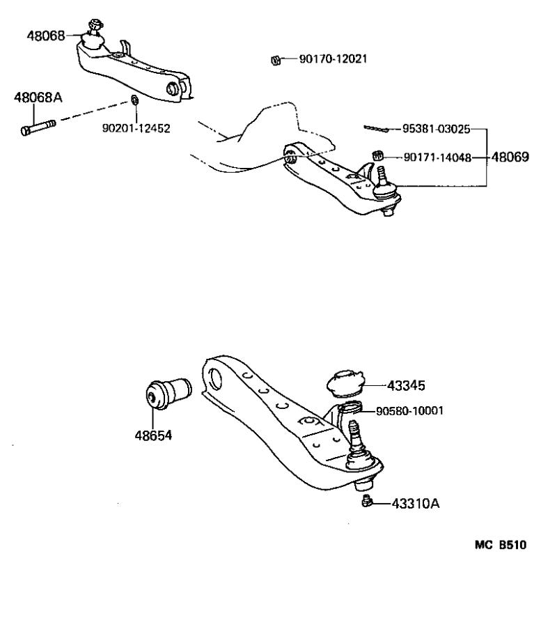 Toyota Cressida Cover, lower ball joint dust. Suspension