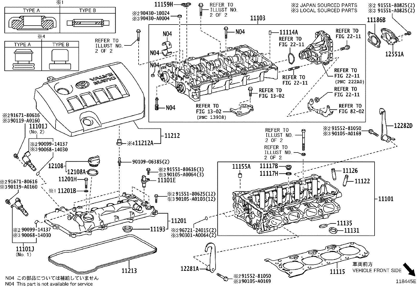Toyota Corolla Bracket Vacuum Pump No 1 Engine