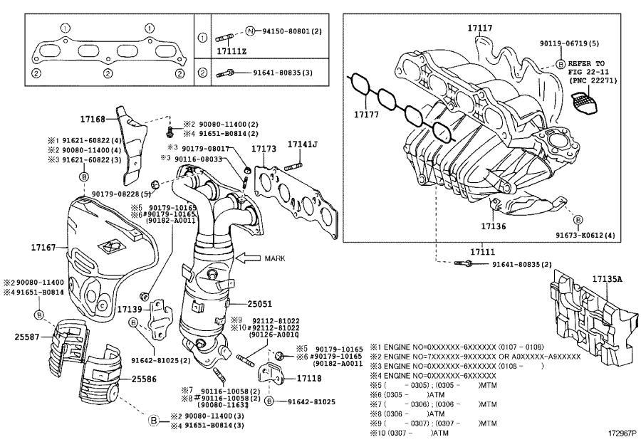 1998 Toyota Sienna Gasket, air surge tank to intake