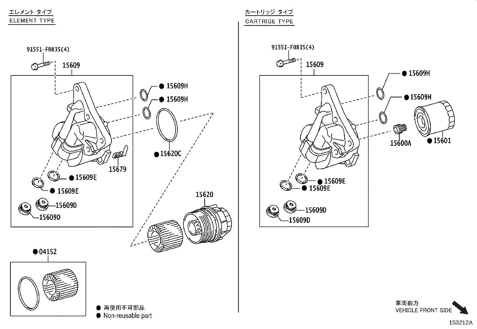 Toyota Prius Bracket sub-assembly, oil filter. Element