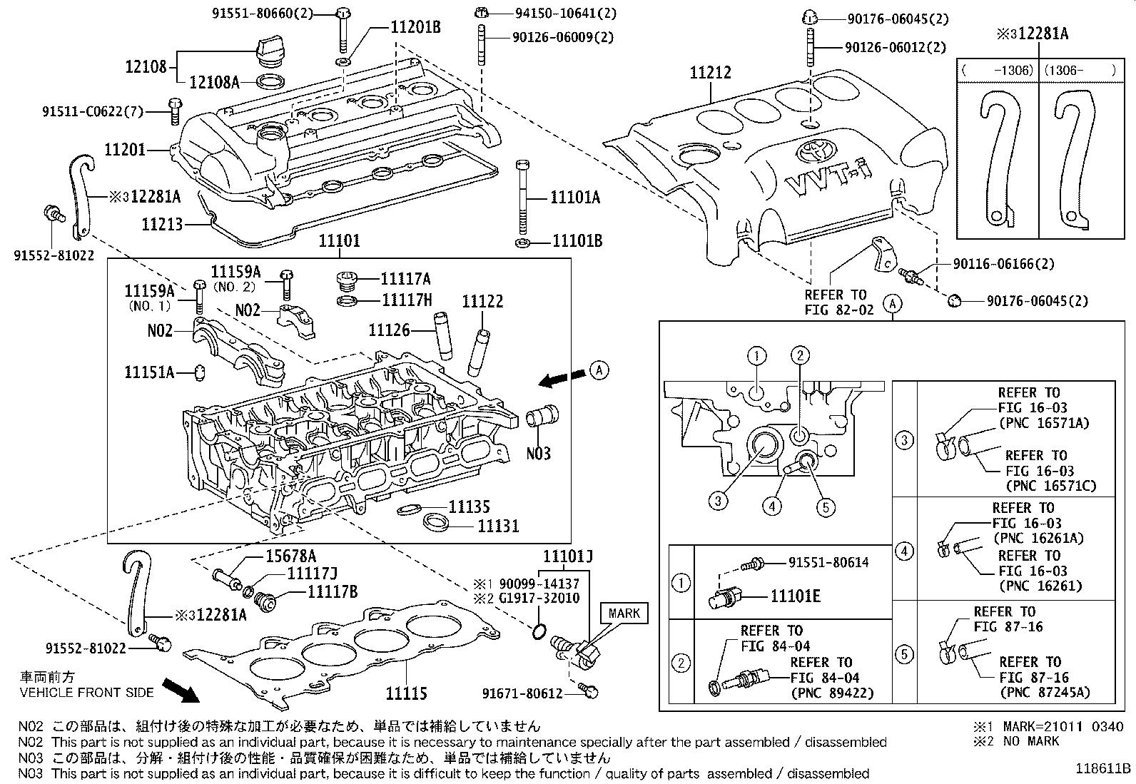 Toyota Yaris Engine Valve Cover. Cover, Cylinder Head