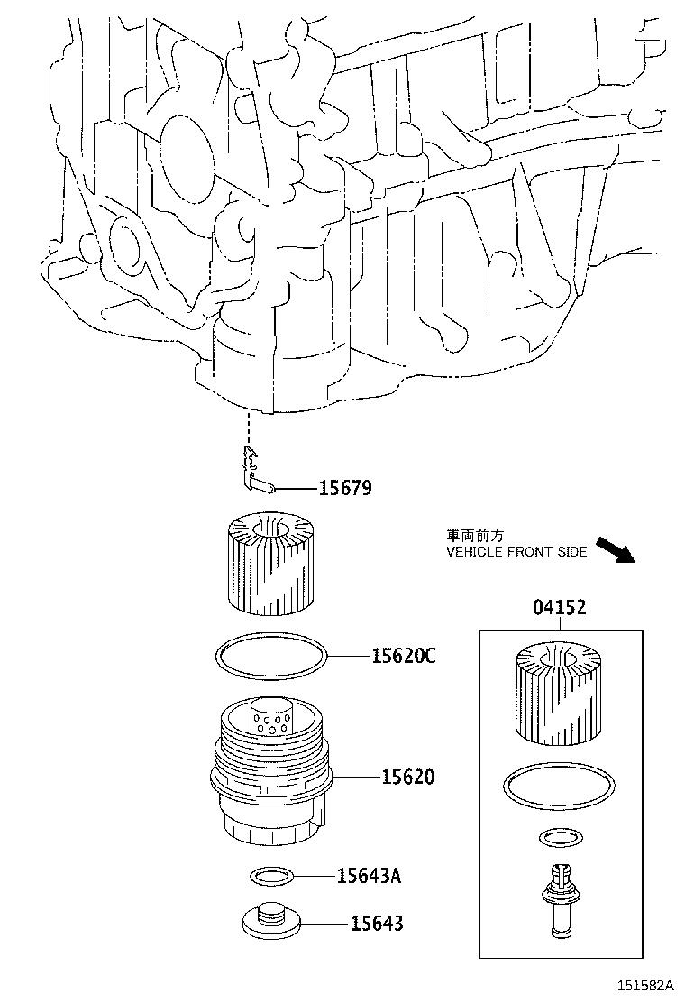 Toyota Venza Cap assembly, oil filter. Engine, cooler