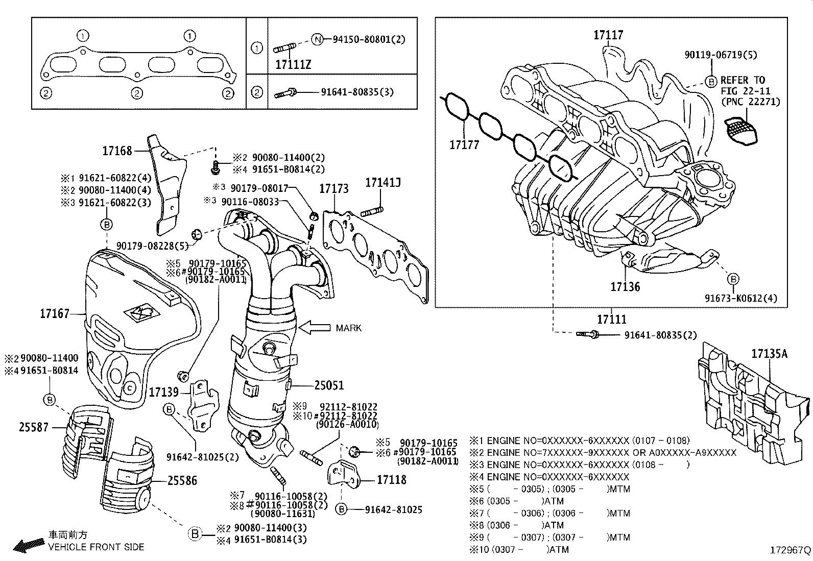 Toyota Camry Valve assembly, intake air control, no. 2