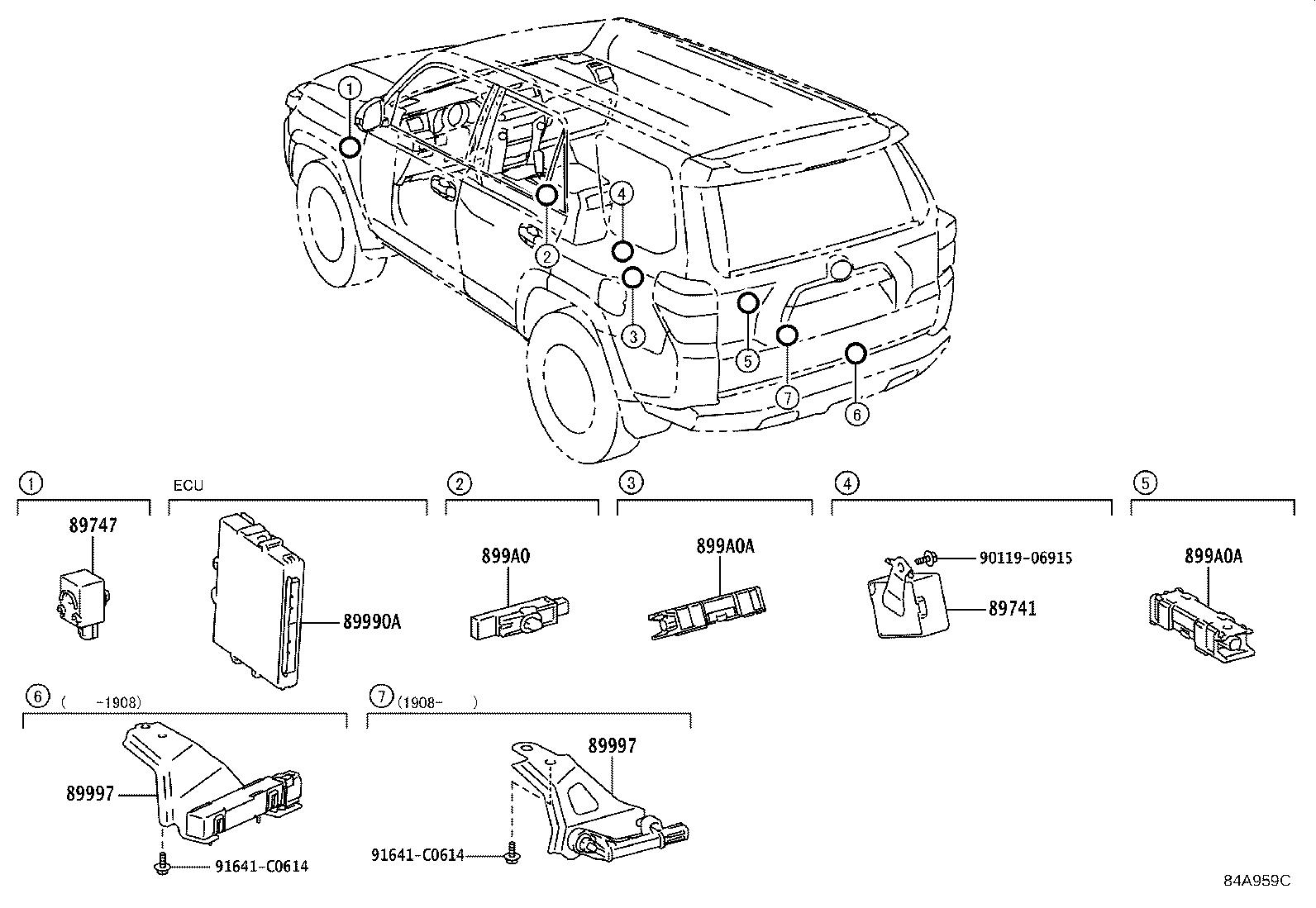 Toyota 4Runner Keyless Entry Receiver. Electrical