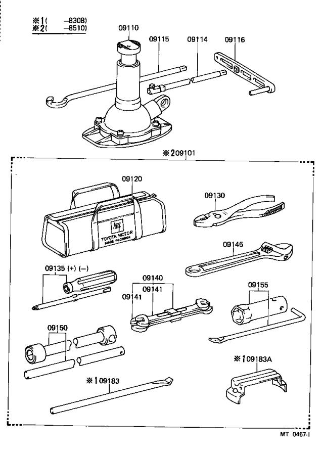 Toyota Land Cruiser Extension sub-assembly, jack handle