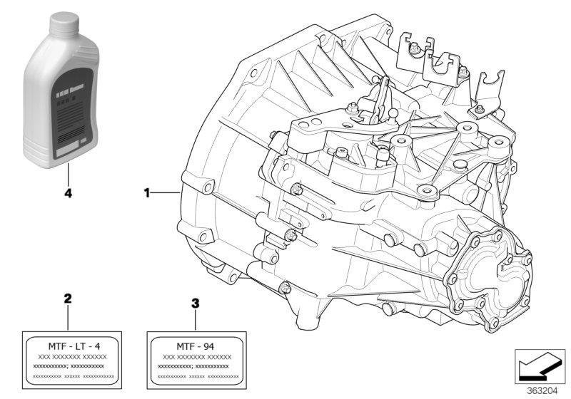 2008 MINI Cooper S Oil for manual gearbox MTF-lt-4. 1L